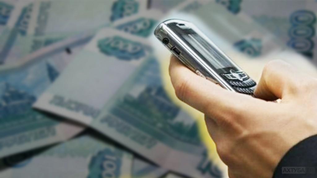 Снежинский горсуд рассмотрит уголовное дело в отношении 22-летнего местного жителя, подозреваемого в телефонном мошенничестве.