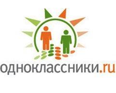 Как удалить себя с Одноклассники.ру