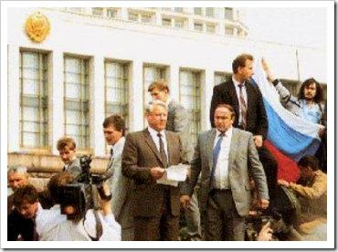 Борис Ельцын 1991 год