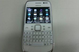 Nokia E серия