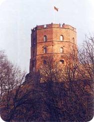 Вильнюс: башня Гедиминас