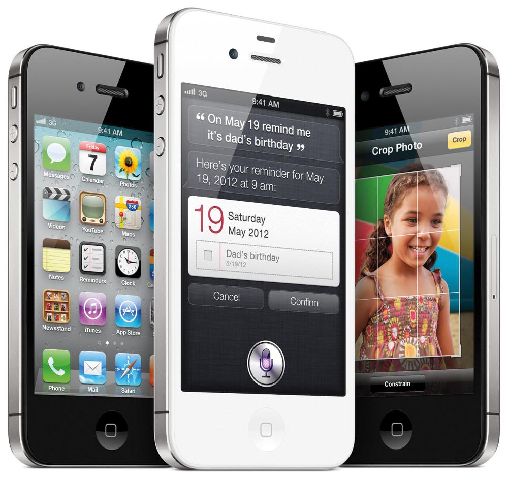 Скидки на игры и программы для iPhone, iPad, iPod