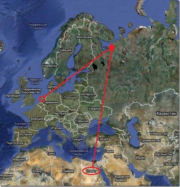 Расстояние Архангельск - Голландия 2386 км. Архангельск - Египет 3898 км.