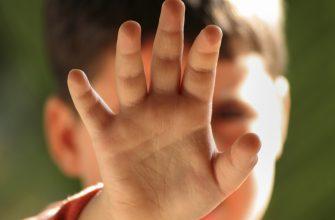 Защити ребенка от насилия
