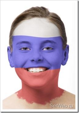 22 августа - День Государственного флага Российской Федерации.